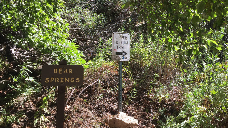 Upper Holy Jim Trail sign